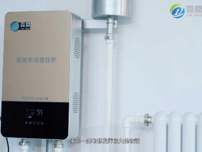 家用电锅炉取暖节能又划算,当真是不错的采暖设备