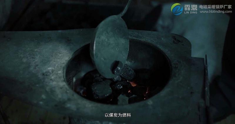 强制煤改电