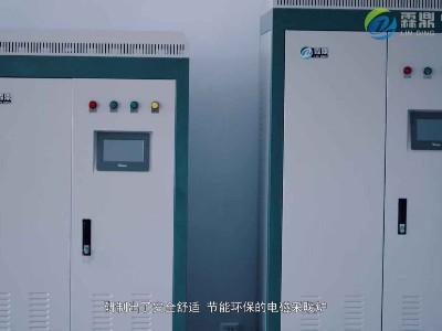 电锅炉取暖安全环保热效率高