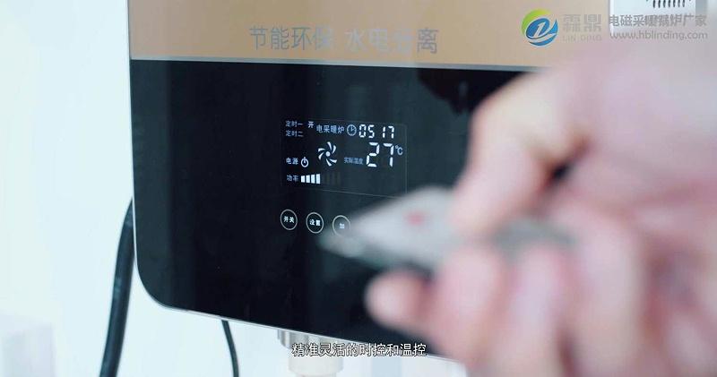 电锅炉热效率