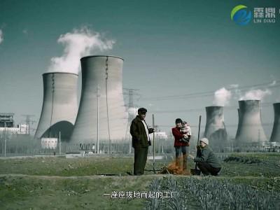 国家加大力度建发电站,电采暖发展巨大