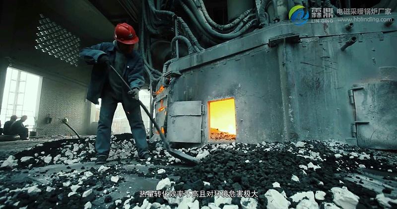 锅炉工作过程