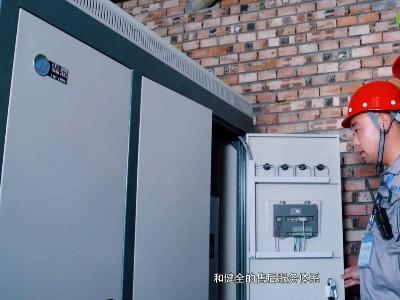 煤改电,工业电锅炉是工业现代化发展的新方向