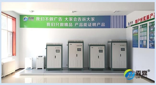 电采暖设备选购