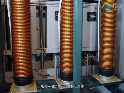 用电磁加热技术制造的电锅炉靠谱