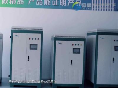 怎样正确的去计算电采暖炉费用