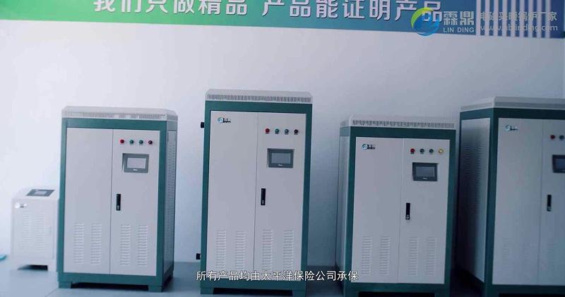 电采暖炉费用
