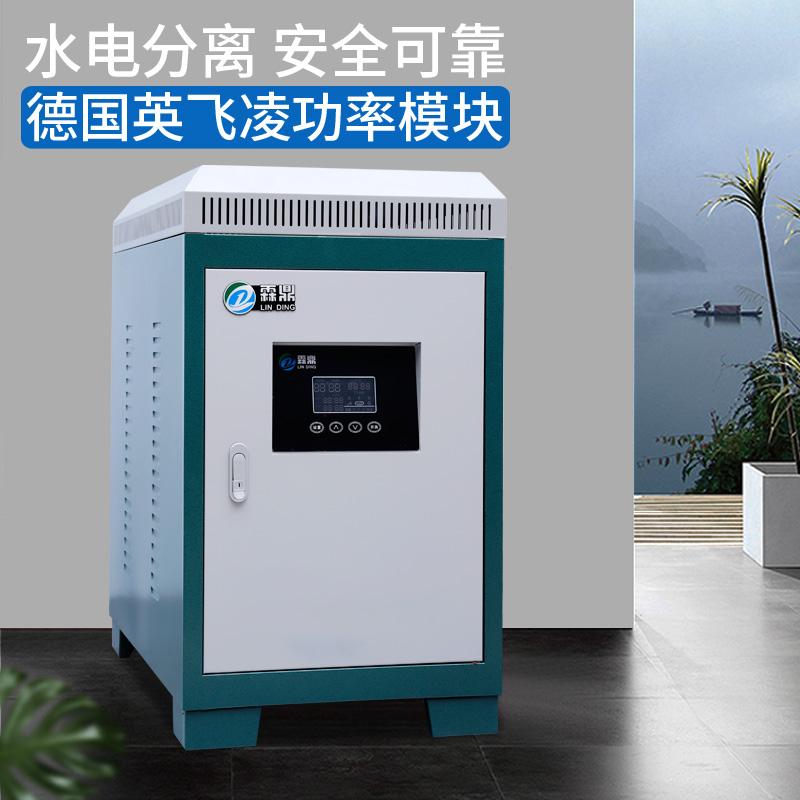 电磁采暖炉电费
