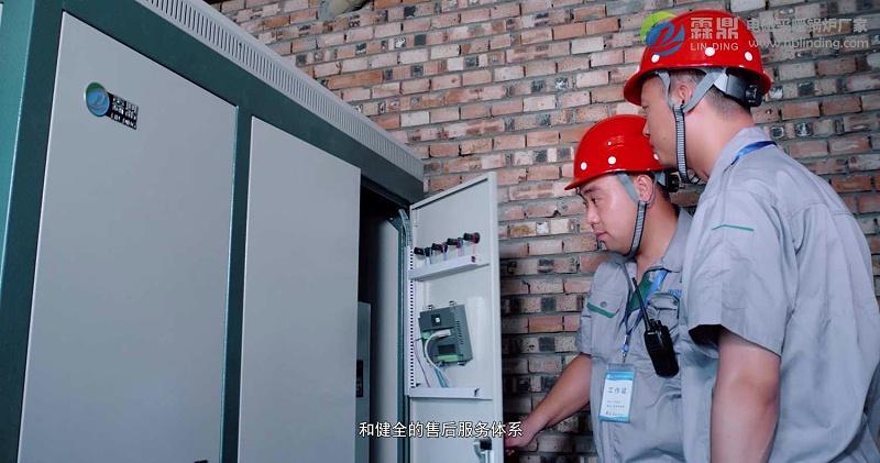 高频电采暖炉