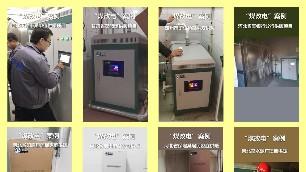 煤改电案例 电锅炉采暖 案例图集一