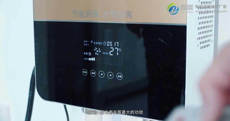 电磁壁挂采暖炉
