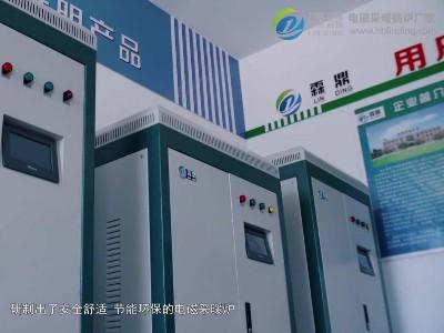 电磁采暖热水炉耗电量及应用领域