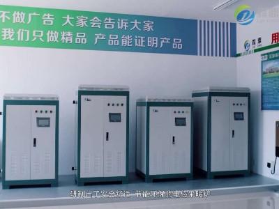 """电磁采暖炉在哪买""""霖鼎""""高频电磁采暖炉深受广大用户信赖"""