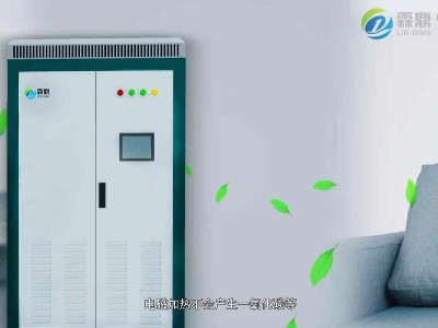 电锅炉怎么省电
