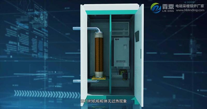 霖鼎电磁采暖锅炉149JPG