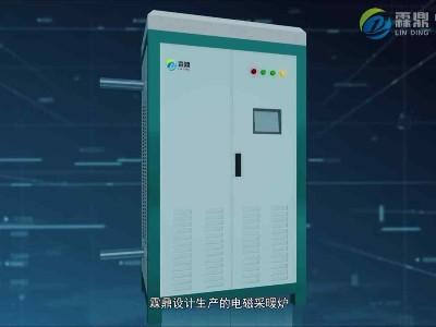 电锅炉供暖节能的几种方法