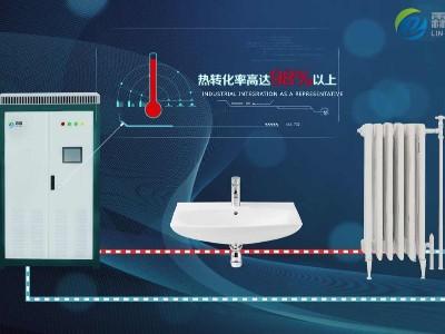 直热式电锅炉与蓄热式电锅炉的区别