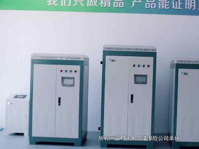 哪种情况下会出现电采暖炉不热的现象发生