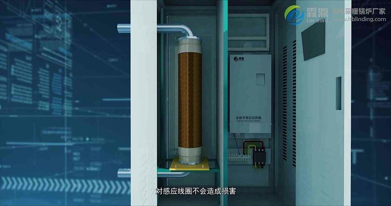 电磁电锅炉