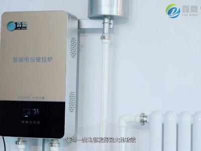 家用电锅炉取暖一个月内消耗的电量