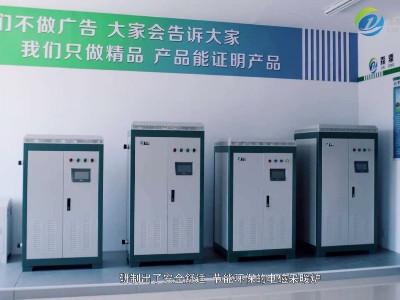 变频家用电磁采暖锅炉热效率高、费用低