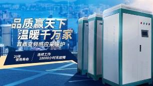北京实现煤改电后变化大,值得全国学习借鉴