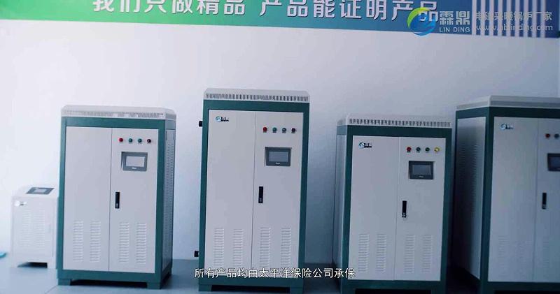 霖鼎电磁采暖锅炉212JPG