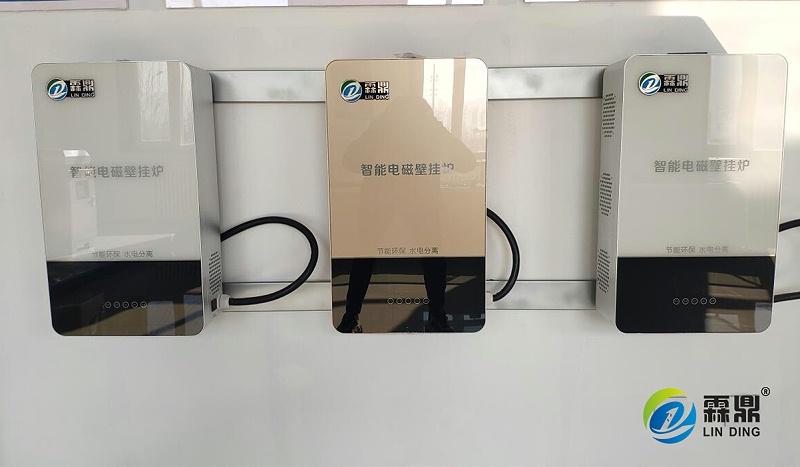 高频电磁热水炉