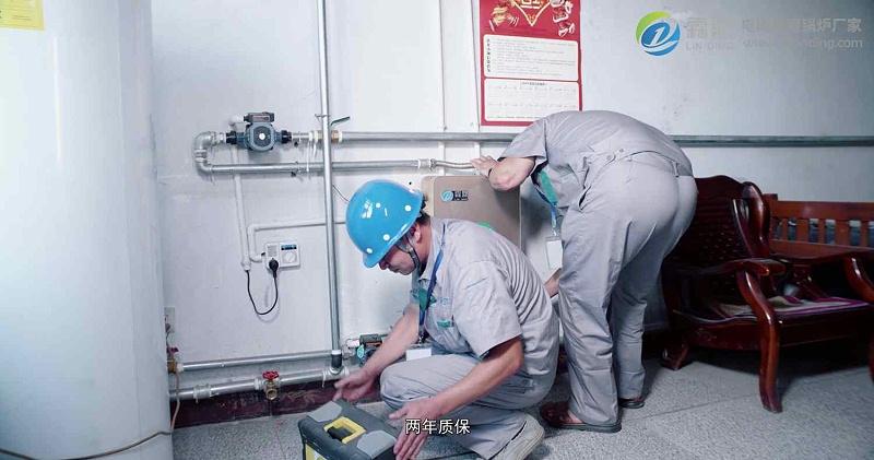 电磁热水炉