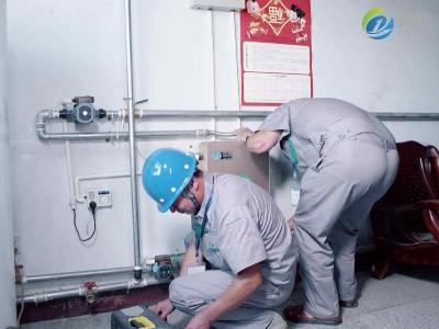 电锅炉操作