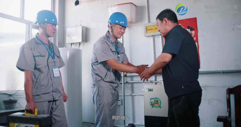 家用电锅炉是现阶段很常见、很盛行的家庭供暖方式