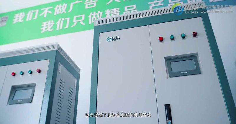 电磁取暖锅炉