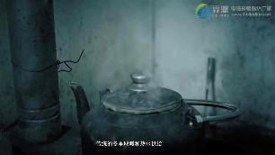 我国传统工业锅炉运行及节能现状