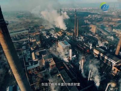 """电磁采暖炉已成为政府""""煤改电""""招投标的首选产品"""