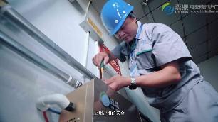 电磁加热采暖炉怎样使用才能够节约电费
