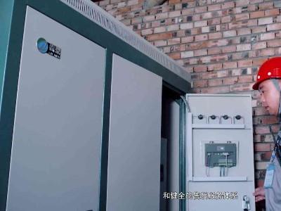 电锅炉温度设置正确了,就能省电费!
