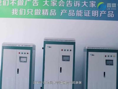 电磁锅炉占地小,舒服健康、安全可靠度高
