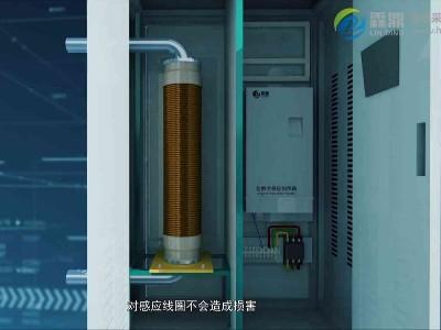 今天科普电磁加热锅炉辐射对人体有没有害