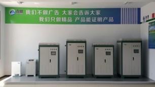 最新采暖炉对比传统电采暖炉的优势、区别