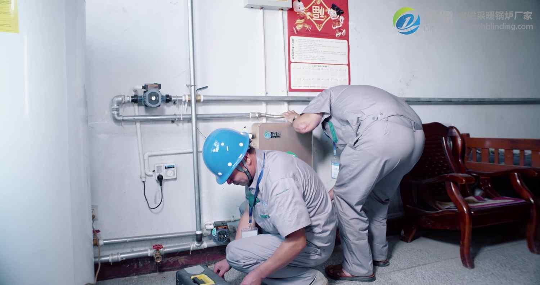 霖鼎家用电磁壁挂炉高效、节能、环保,利用科技温暖生活