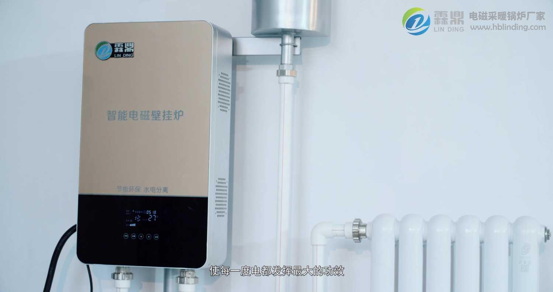 家用电磁壁挂炉已经被广大煤改电用户认可
