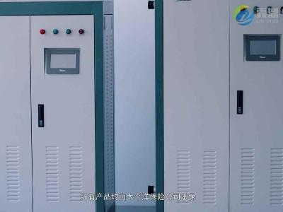 电磁锅炉采暖的供回水温度差是多少