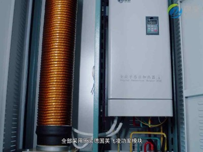 热水锅炉与蒸汽锅炉有什么不同?热水锅炉有哪些特点?