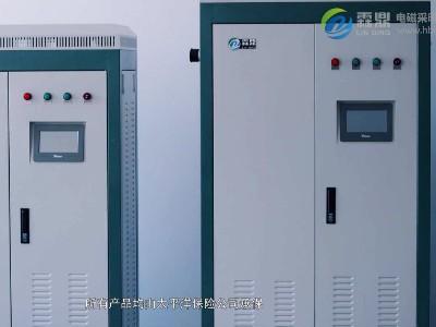 电锅炉热效率是衡量电锅炉性价比的一个重要指标