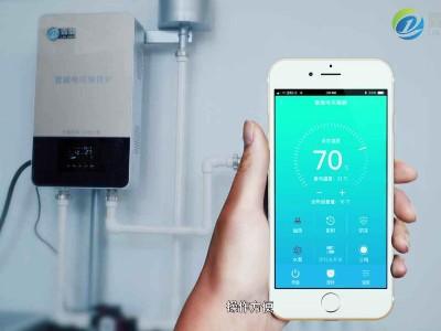 2020年城镇家庭安装电磁壁挂炉成为新时尚