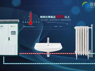 变频电磁采暖锅炉节能主要体现在哪几方面?