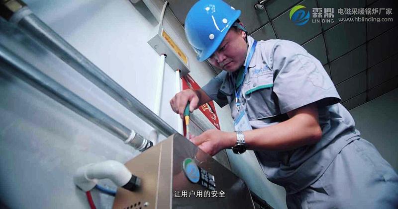电锅炉供暖方式