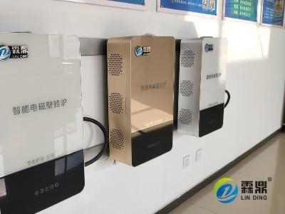 电磁加热和普通电加热管的区别在哪里