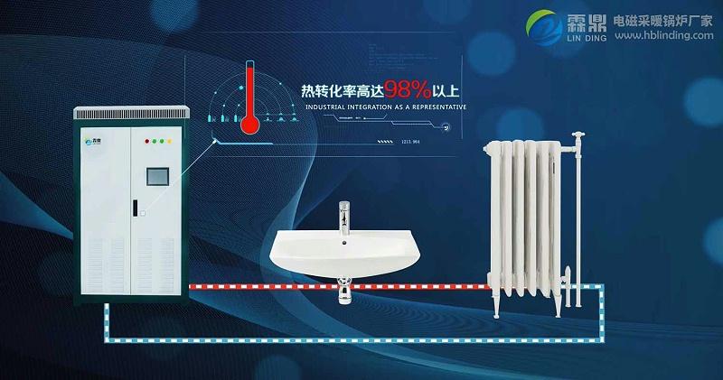 节能环保电锅炉