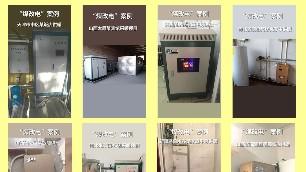 煤改电案例 电锅炉采暖案例